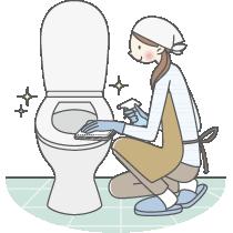 4位 トイレ