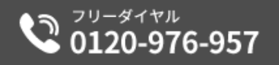 0120976957